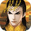 皇帝成長計劃2破解版 v2.1.0安卓版