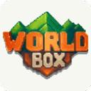 世界盒子上帝模擬器中文破解版2021 v0.9.2安卓版