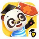熊貓博士小鎮免費版