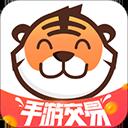 交易虎app v3.5.0