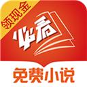 必看免費小說 v1.66.12安卓版