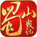 蜀山戰紀手游 v3.6.2.0安卓版