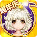 戀舞ol九游版 v1.8.0909安卓版