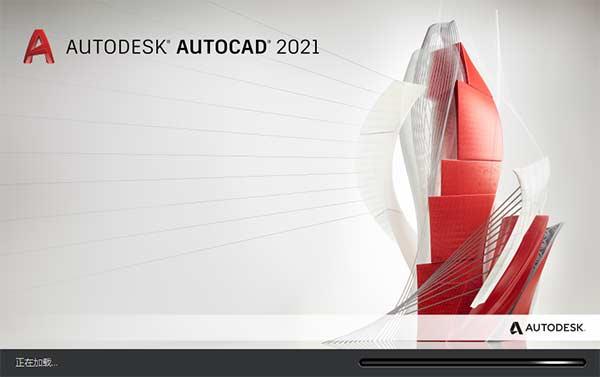 AutoCAD20213