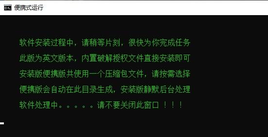 Wondershare Filmora10绿色版_万兴视频编辑软件绿色版