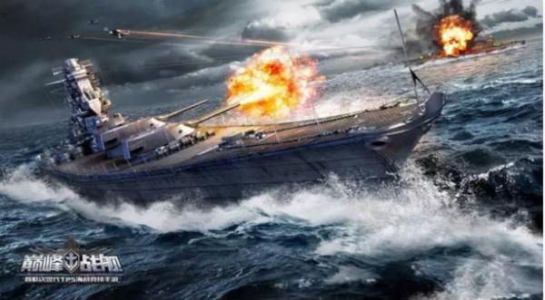 巔峰戰艦測試版