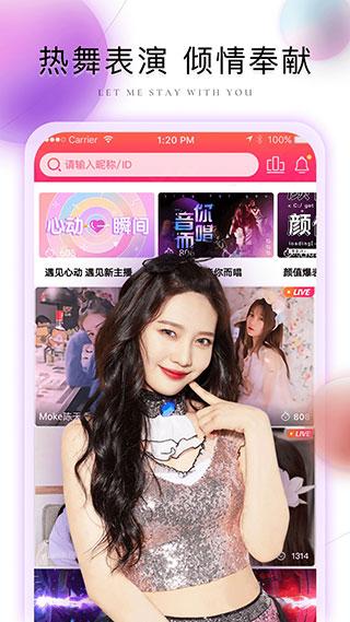 棉花糖直播app最新版