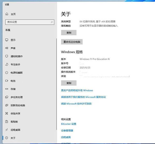 windows11怎么安装_windows11系统安装教程