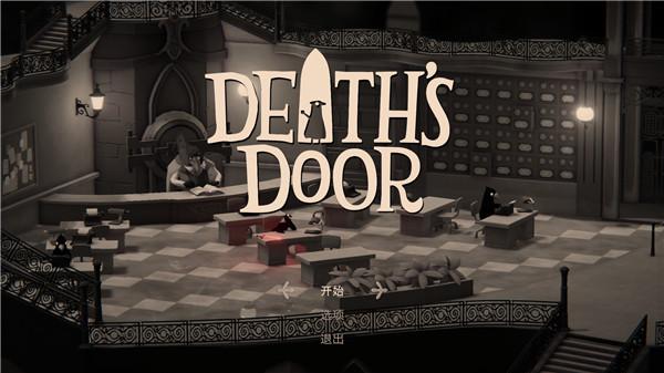 死亡之門中文破解版